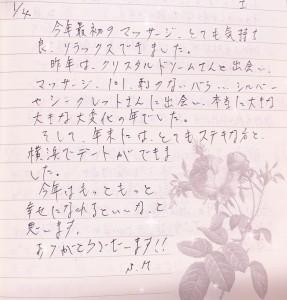 200104
