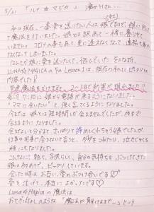 200531(1)