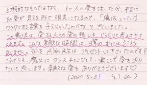 200531(2)