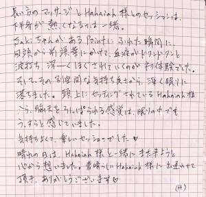 200729(2)