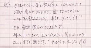 200810(1)